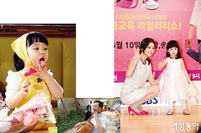 변정수·김세아·설수현·이혜원 개성 만점 주니어 교육법