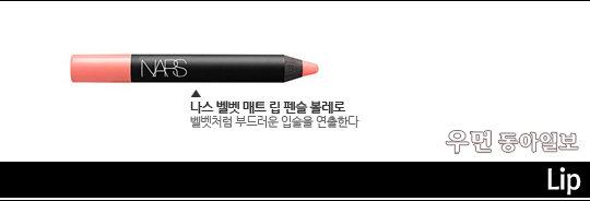 반전 매력~한예슬의 강렬한 블랙 아이즈 메이크업 연출법!