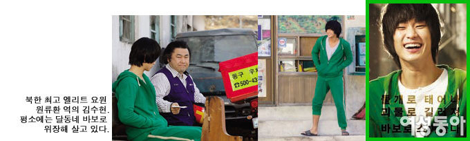김수현 이현우 박기웅 세 남자의 은밀하고 위대한 매력