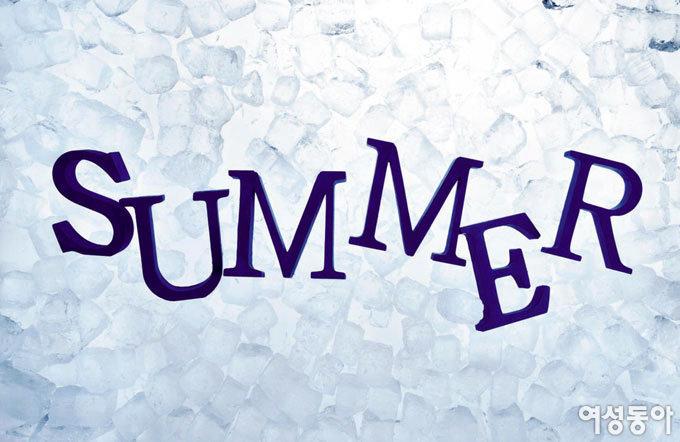 시원한 여름 나기 생활백서