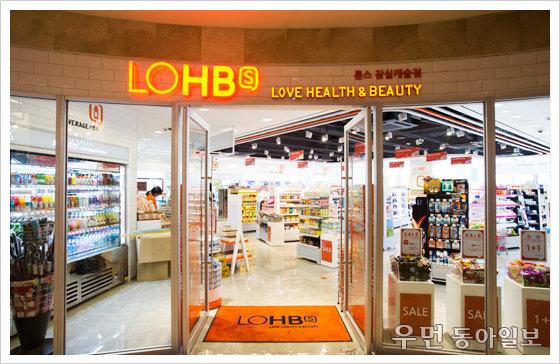 오감으로 즐기는 멀티 플레이스~'롭스(LOHB's)' 잠실캐슬점!