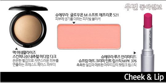 청순함 가득~영화 '더 웹툰' 이시영의 퓨어 아이즈 메이크업!