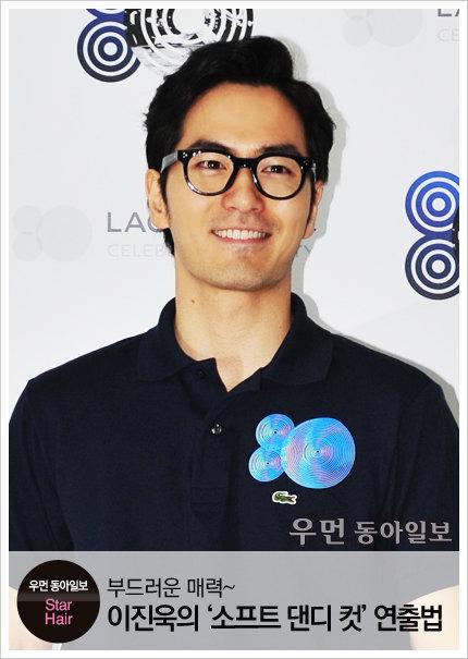 부드러운 매력~이진욱의 '소프트 댄디 컷' 연출법