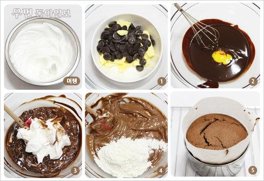 진한 초콜릿의 부드러움이 느껴지는 '가토 쇼콜라'
