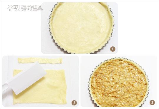 사과를 깎아 먹는 데 질렸다면 파이를 만들어보는 건 어떨까요?