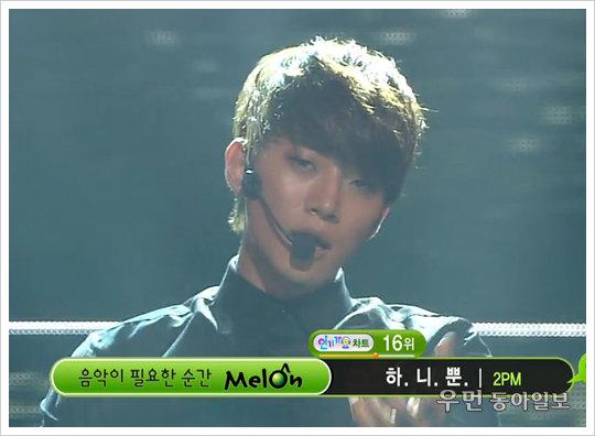 2PM 이준호, 섹시한 아이돌-'다람쥐'로 두 마리 토끼… 에디터 황경신의 스타 엿보기!