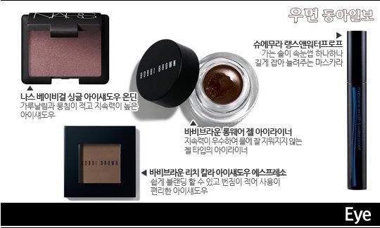 '여자대통령'으로 컴백! 걸스데이의 4인 4색 매력 ① 민아의 홑꺼풀 메이크업!
