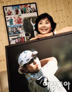 PGA 우승 배상문 선수 어머니 시옥희 씨