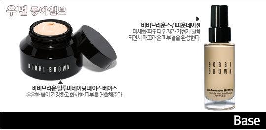 '여자대통령'으로 컴백! 걸스데이의 4인 4색 매력 ② 유라의 라인 포인트 메이크업 따라잡기