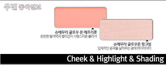 '여자대통령'으로 컴백! 걸스데이의 4인 4색 매력 ③ 소진의 포인트 아이 메이크업!