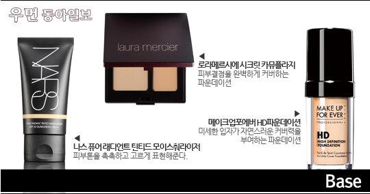 화사함 가득, 드라마 '너목들' 이보영의 스위트 코랄 메이크업!