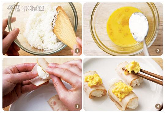 자취생의 친구, 햄과 달걀로 만드는 햄초밥