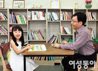 공부 욕심내는 아이로 키우는 법