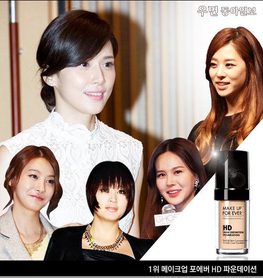 2013 상반기 결산! 스타의 파운데이션 BEST 5