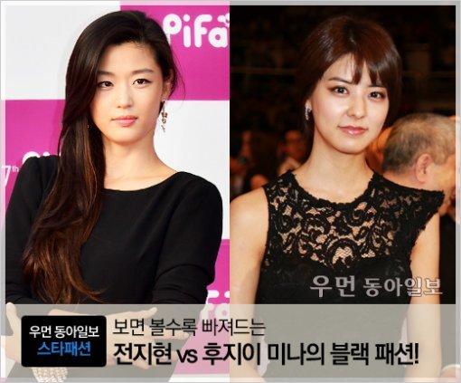 전지현 vs 후지이 미나, 보면 볼수록 빠져드는 블랙 패션!