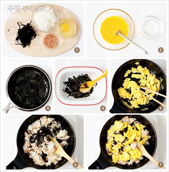 '물컹한 미역은 외계인 손가락 같아요!' 편식하는 아이들에게, 달걀 미역 볶음밥으로 만점짜리 엄마가 되어보세요.