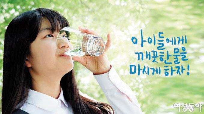 우리 아이 평생 건강 위해 탄산음료보다 물!