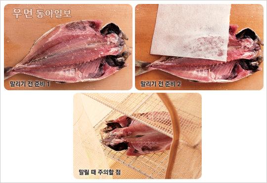 자주 먹는 생선, 비린내는 없애고 꼬들꼬들한 식감을 유지하고 싶다면?