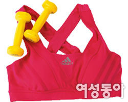 Beauty Pouch for Exerciser