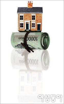 가입 연령 확 낮아진 주택연금