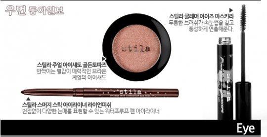 걸그룹 포미닛(4minute)의 5인5색 매력 대결! ① 막내 권소현의 큐트 걸 메이크업 따라잡기