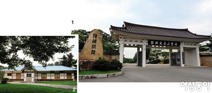 익산·김제 '아름다운 순례길'을 걷다