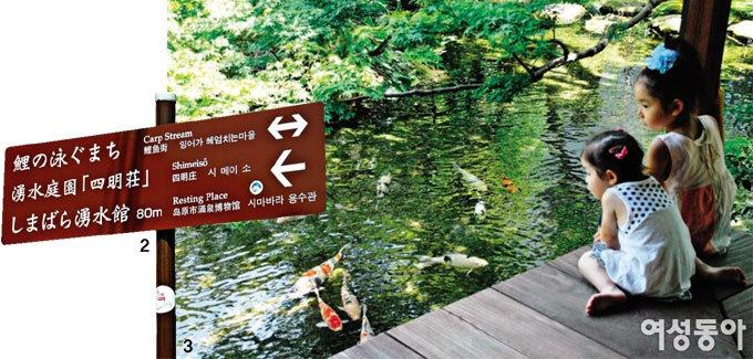 미야자키 하야오 작품 같은 그곳, 나가사키를 만나다