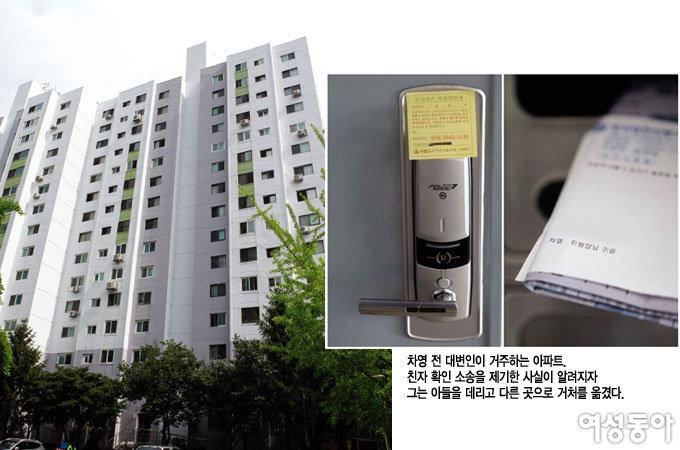 차영·조희준, 친자 확인 소송 풀 스토리