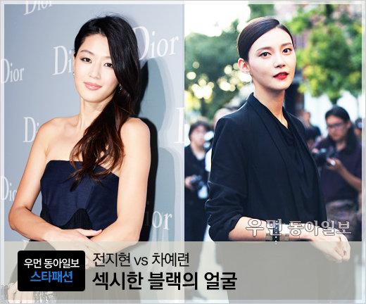전지현 vs 차예련 섹시한 블랙의 얼굴