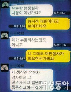 조희준과 진실게임 2라운드, 차영 심경 토로