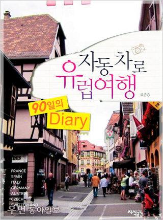 Book   김명희 기자가 추천하는 이달의 책