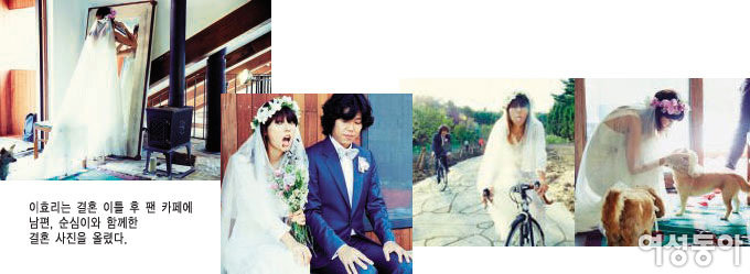 이효리·이상순 이것이 바로 '착한' 결혼식
