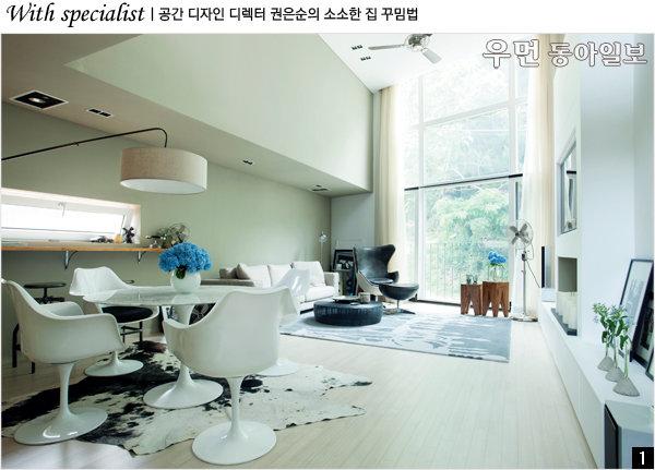공간 디자인 디렉터 권은순의 소소한 집 꾸밈법... 빛의 아름다움을 실내에 들이다! 공간 빛내는 조명 선택법