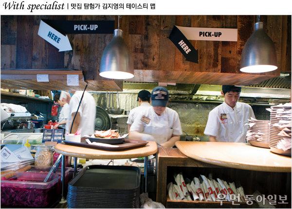 맛집 탐험가 김지영의 테이스티 맵... 두 손으로 꾹꾹 눌러 입 크게 벌려 먹어야 제맛~ 궁극의 햄버거, 델리하인츠버그