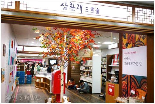 드라마 속 그 책 '이중섭, 편지와 그림들' 특별전