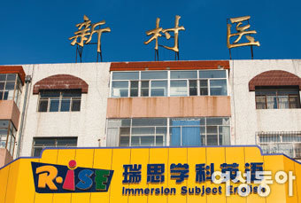 중국에서도 영어는 성공의 사다리