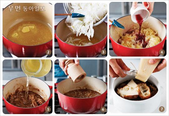 찬바람 불면 수프 한 그릇 ① 기본 수프1 -치킨스톡으로 끓이는 프렌치어니언수프