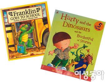 키득키득 재미있는 영어책 읽기 놀이