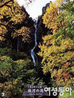 소운쿄에서 아칸국립공원까지
