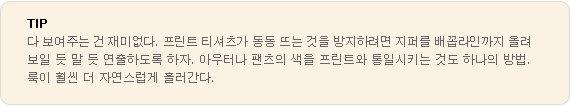 김민준, 주지훈, 진운 거친 세 남자의 블랙