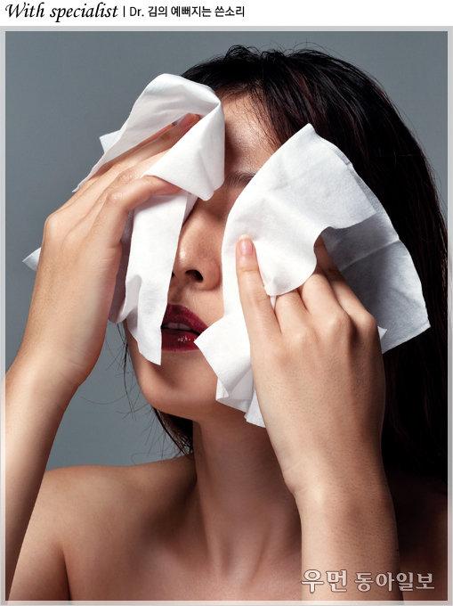 뷰티 전문가의 보다 나은 피부를 위한 잔소리! 과도한 세안 하지 마라