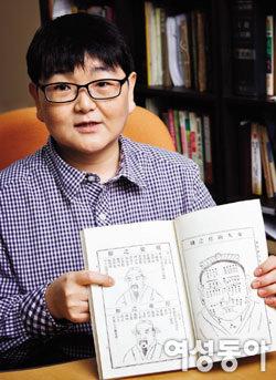 영화 '관상' 자문 맡은 김용남