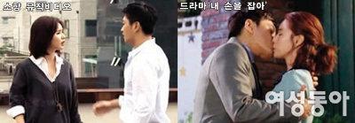 리얼 커플 진태현·박시은 드라마에서 연인으로 재회하다