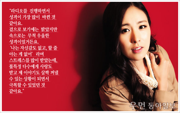 데뷔 15년 첫 연기 도전, 간미연 수줍게 용기 내다
