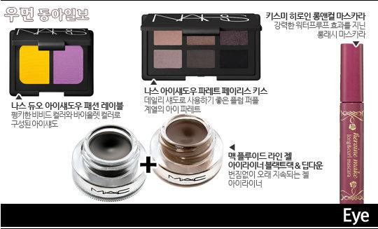 로맨틱 메이크업의 정석~드라마 '미래의 선택' 한채아의 라벤더 핑크 룩!
