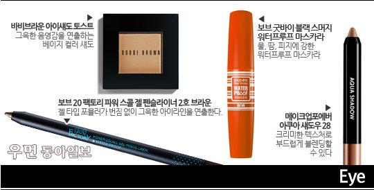여배우의 시사회 메이크업 열전 ① 영화 '공범' 손예진의 내추럴 무드 룩!