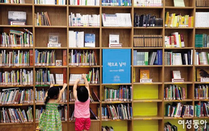 多讀多讀 읽을수록 푹 빠져드는 영어 책
