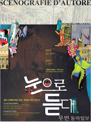 Art   김현미 기자가 추천하는 이달의 전시