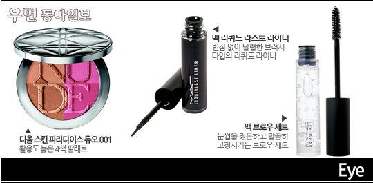 여배우의 시사회 메이크업 열전 ② 드라마 '기황후' 하지원의 스머지 레드 립 따라잡기!