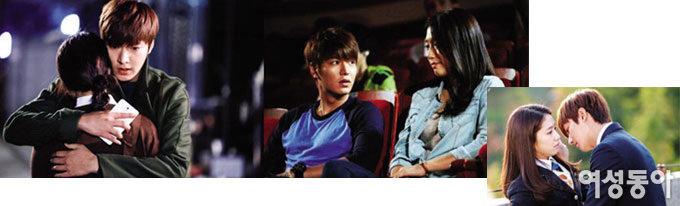 SBS 수목드라마 '상속자들'